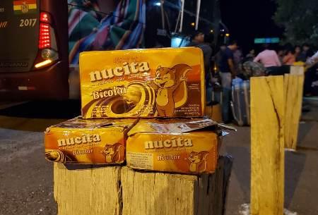 Polícia Militar Ambiental de Miranda prende dois bolivianos e apreende 8 kg de cocaína em caixas de sucrilhos e achocolatados